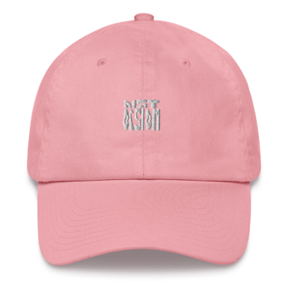 Distorsion Podcast – Dad Hat – Logo blanc